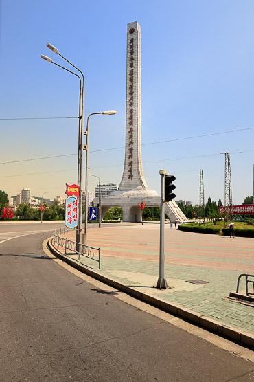 Pyongyang city